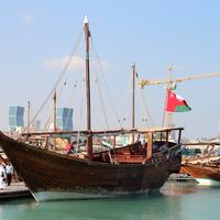 Boats and Ships in the Harbor in Doha, Qatar
