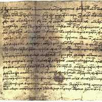 Neacșu's letter , the oldest surviving Romanian document in 1521