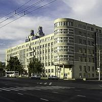 The administrative building of Novosibirsk Oblast, Russia