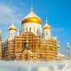 Golden Spires of the Russian Orthodox Church