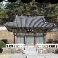 Chungryeolsa temple building in Jeongeup, South Korea