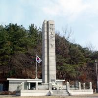 Memorial to those who fell defending Korea in Jeongeup, South Korea