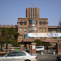 Kyungpook National University, School of Medicine in Daegu, South Korea