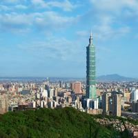 Cityscape and skyline or Taipei with the 101 building in the middle in Taiwan