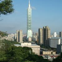Taipei 101 in the middle of the skyline in Taiwan