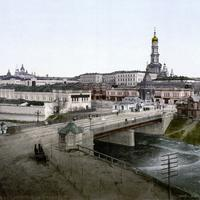 19th-century view of Kharkiv, Ukraine