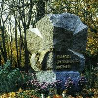 Monument to the persecuted kobzars in Kharkiv, Ukraine