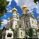 Intercession Convent in Kiev, Ukraine