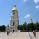 St. Sophia's bell tower in Kiev, Ukraine