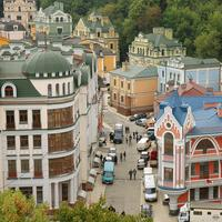 The Picturesque Street and city view in Kiev, Ukraine