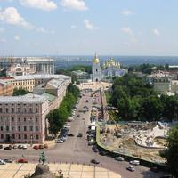 View from bell tower Cityscape in Kiev, Ukraine
