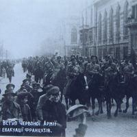 Bolshevik troops entering Odessa, Ukraine