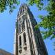 Tower raising towards the sky at Yale University in New Haven, Connecticut