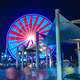 Skywheel Lighted up at night in Myrtle Beach, South Carolina