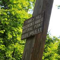 High point sign at Timms Hill, Wisconsin