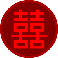 Double Happiness Chinese Symbol Vector graphic