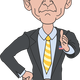 George W. Bush Cartoon Vector Graphic