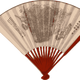 Japanese Fan Vector Clipart