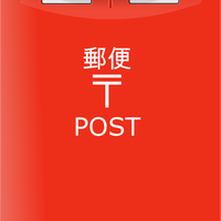 Japanese Postal Box Vector Clipart